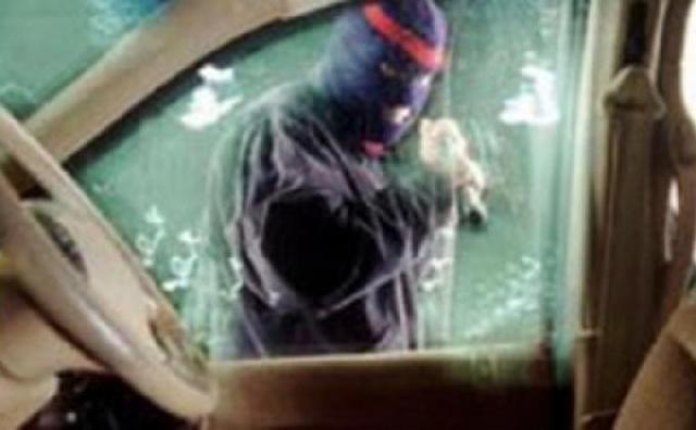 Uang Rp45 Juta Milik PNS  Dalam Mobil  digondol Pencuri
