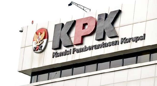 Penyadapan oleh KPK Nanti Harus Seizin Dewan Pengawas