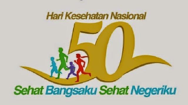 Pemkab Rohul Peringati HKN ke-50