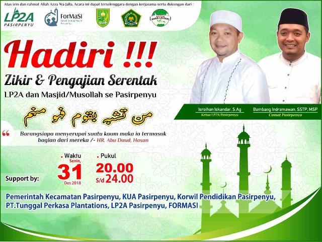 Pemerintahan Kecamatan Pasipenyu Taja Pengajian Serentak Di Sejumlah Masjid